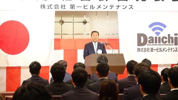 第36期経営発表会